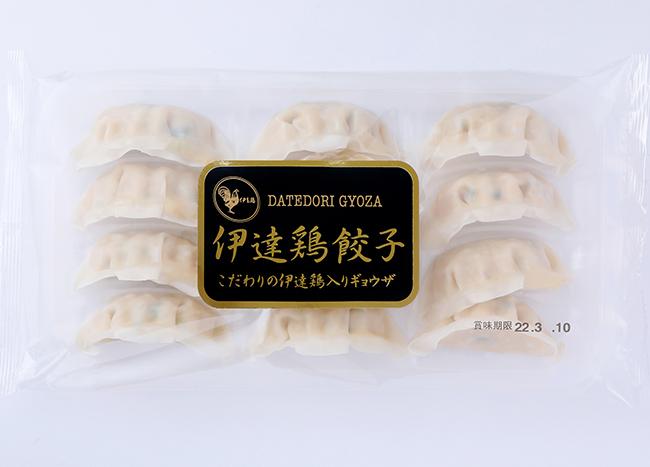 伊達鶏餃子1
